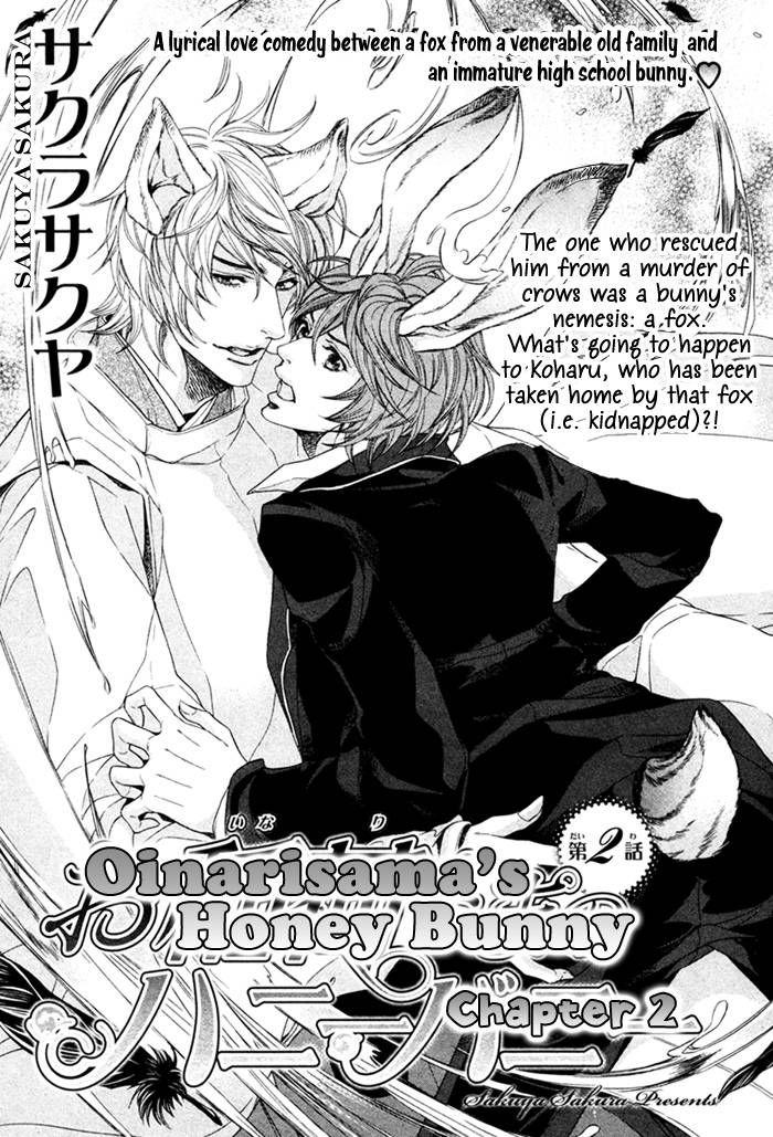 Oinarisama no Honey Bunny 2 Page 1