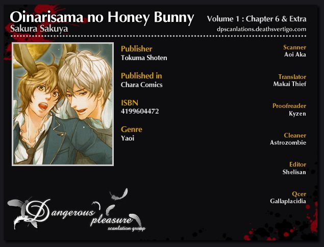 Oinarisama no Honey Bunny 6 Page 3