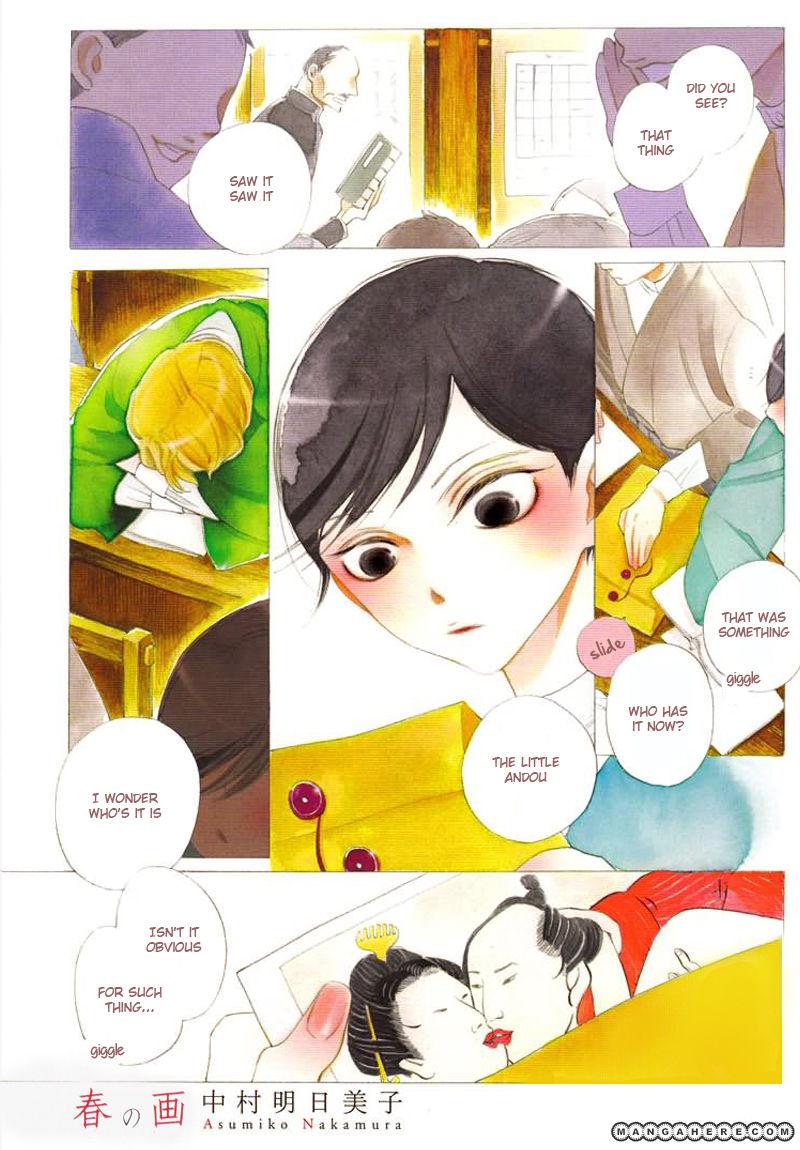 Haru no E 1 Page 1