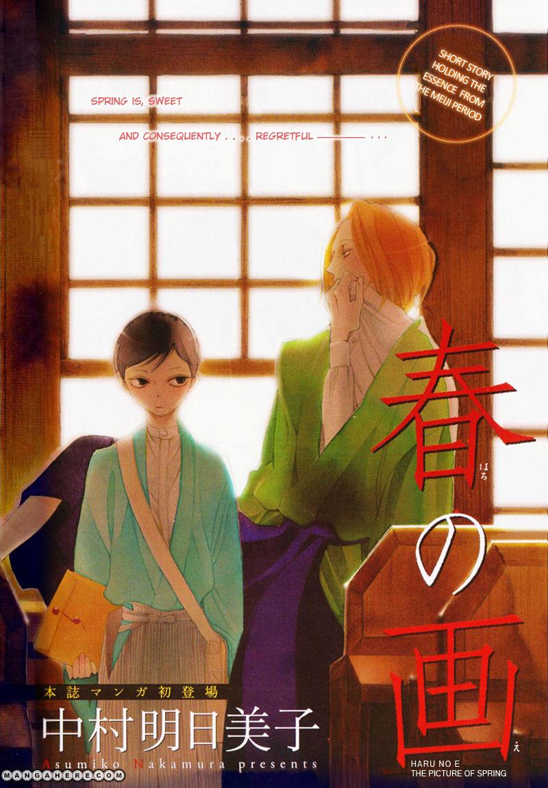 Haru no E 1 Page 2