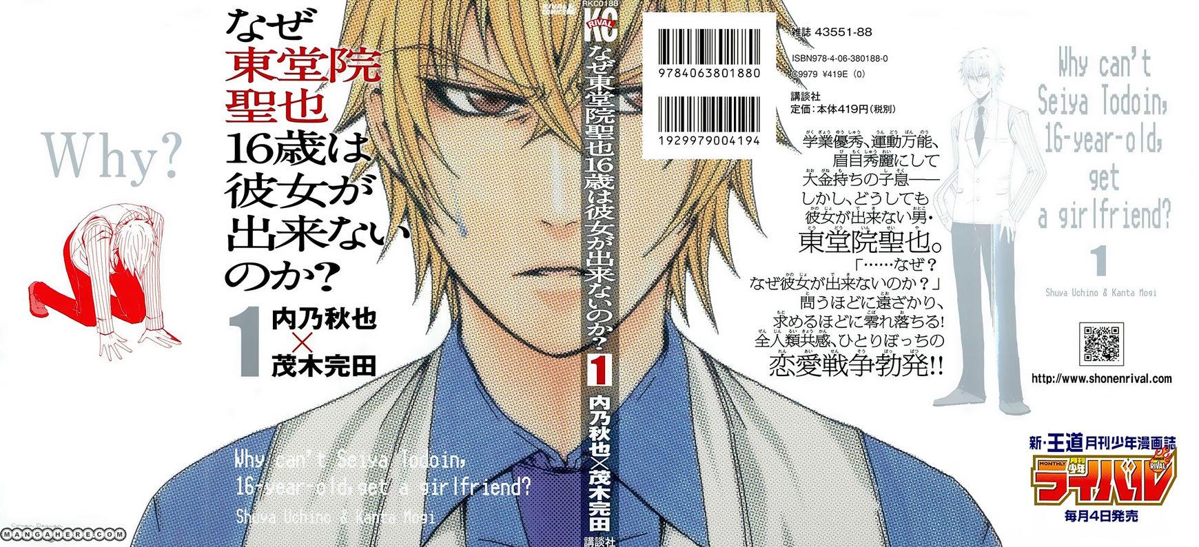 Naze Toudouin Masaya 16-sai wa Kanojo ga Dekinai no ka? 1 Page 1