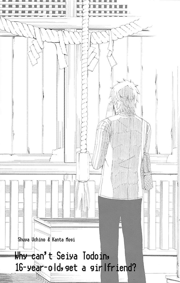 Naze Toudouin Masaya 16-sai wa Kanojo ga Dekinai no ka? 1 Page 3