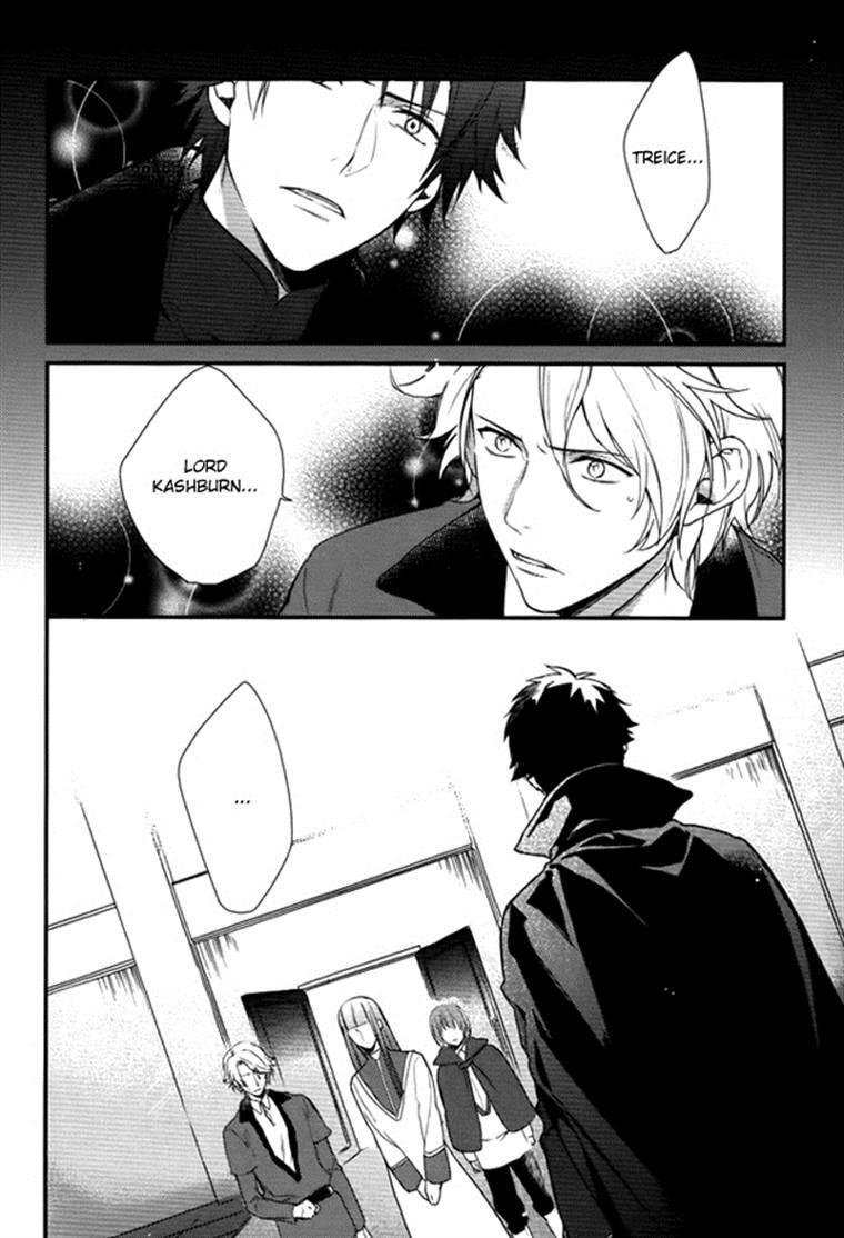 Shinigami Hime no Saikon 9 Page 3