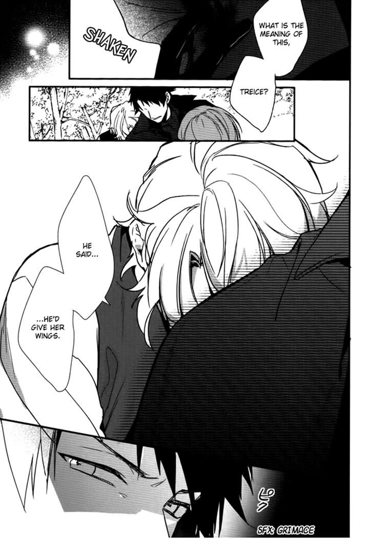 Shinigami Hime no Saikon 12 Page 3