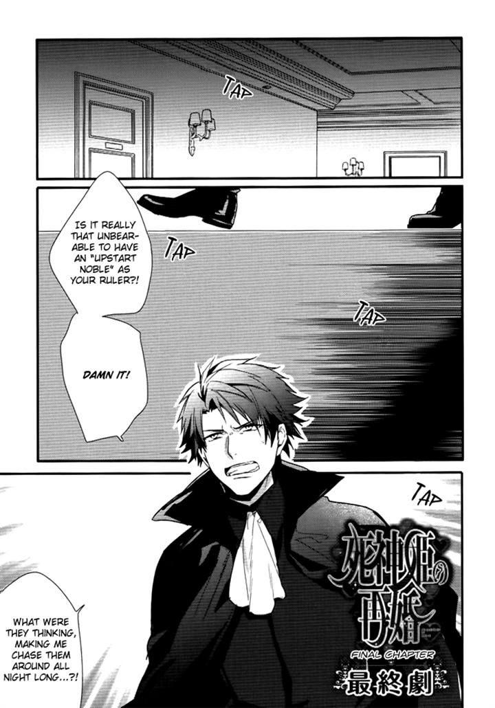 Shinigami Hime no Saikon 13 Page 1