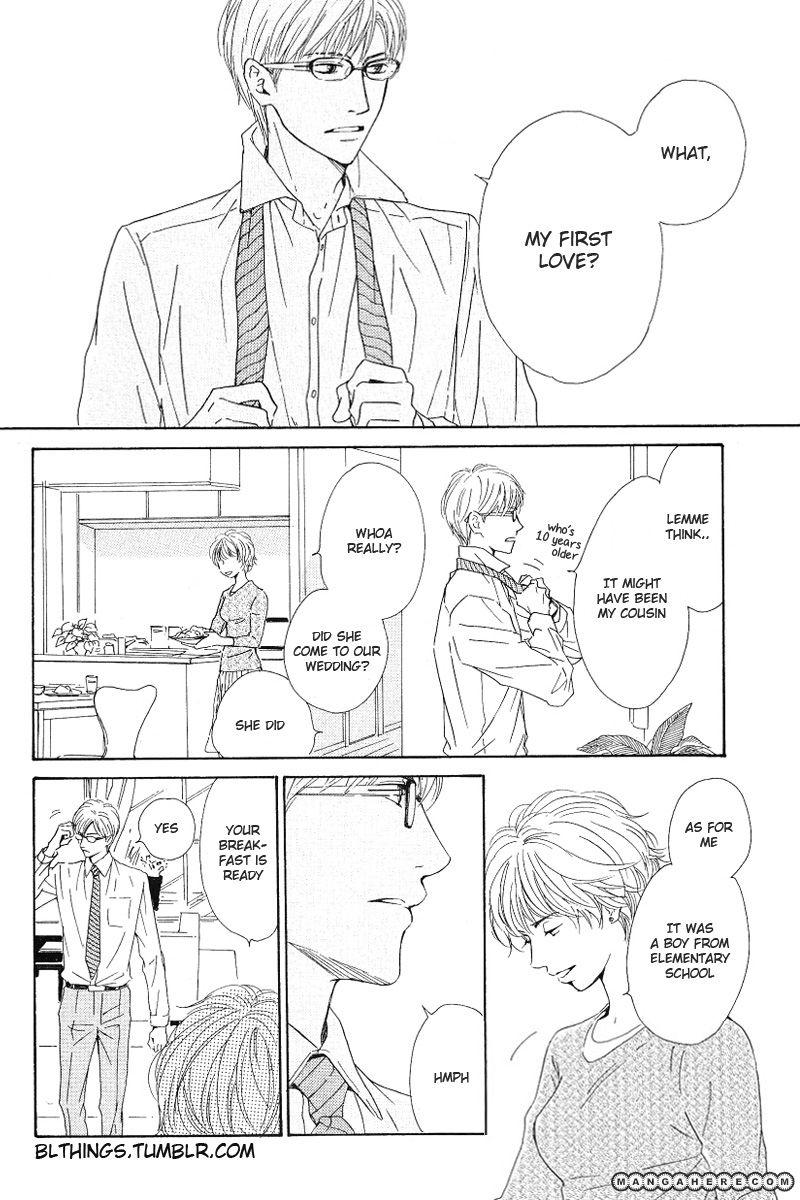 Hatsukoi no Atosaki 1 Page 3
