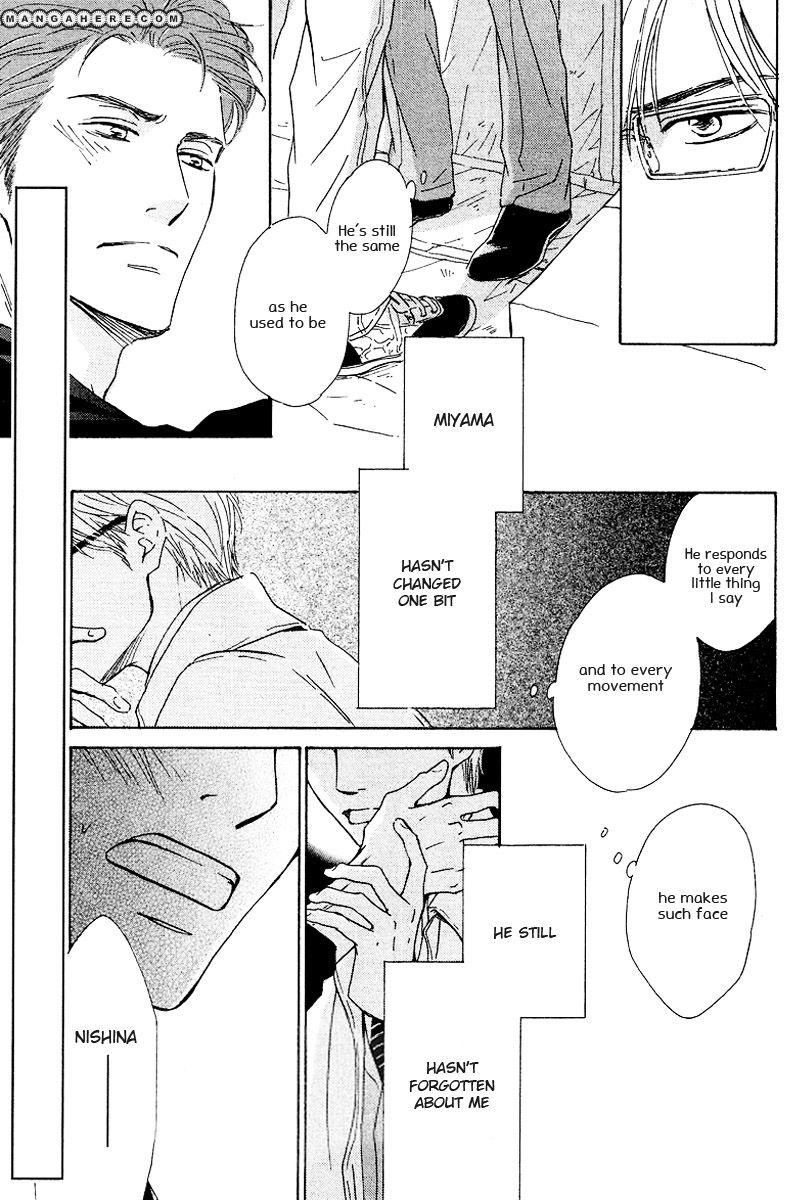 Hatsukoi no Atosaki 3 Page 3