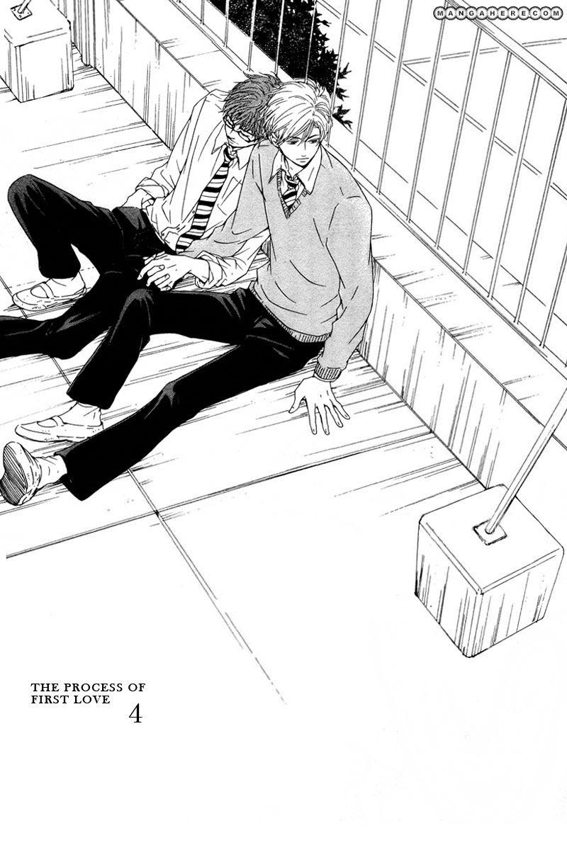 Hatsukoi no Atosaki 4 Page 1
