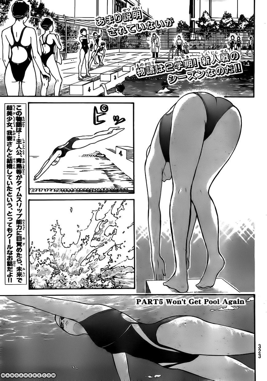 Wagatsuma-san wa Ore no Yome 5 Page 3
