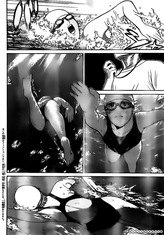 Wagatsuma-san wa Ore no Yome 5 Page 4