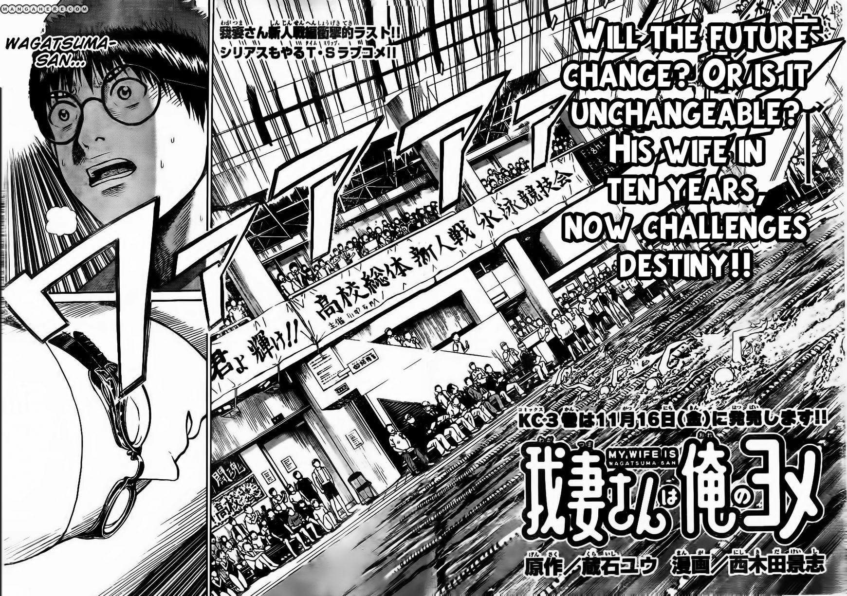 Wagatsuma-san wa Ore no Yome 8 Page 3