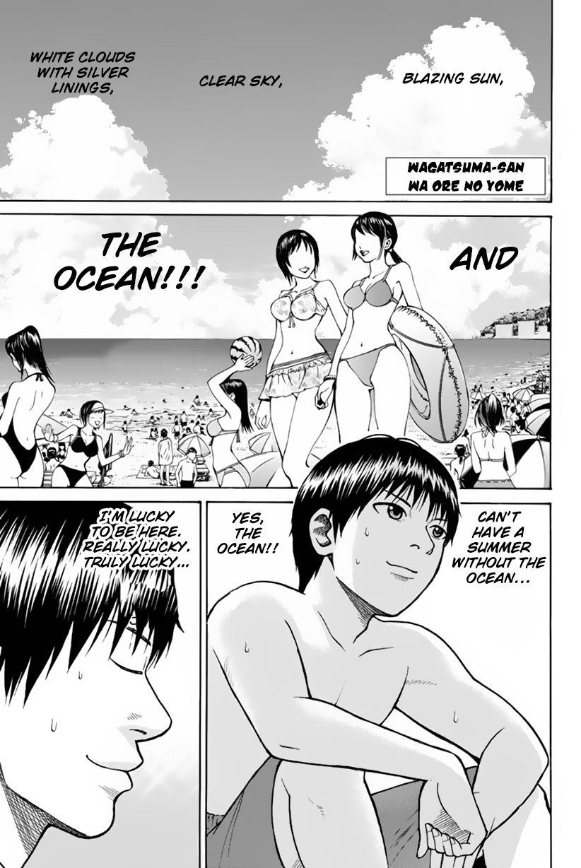 Wagatsuma-san wa Ore no Yome 10.8 Page 2