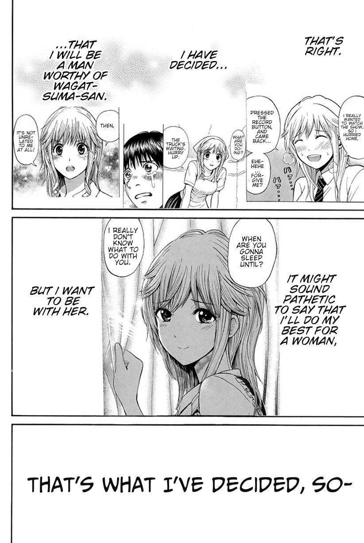 Wagatsuma-san wa Ore no Yome 21 Page 2