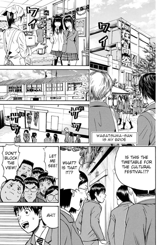 Wagatsuma-san wa Ore no Yome 23 Page 2