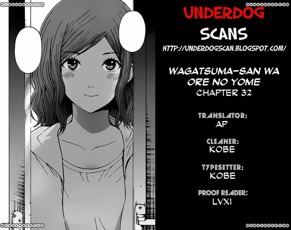 Wagatsuma-san wa Ore no Yome 32 Page 1