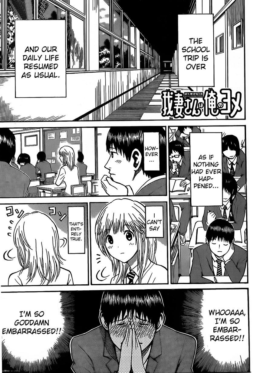Wagatsuma-san wa Ore no Yome 34 Page 1