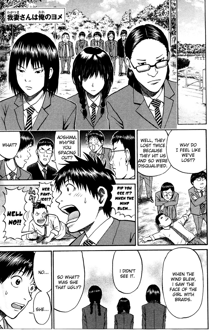 Wagatsuma-san wa Ore no Yome 37 Page 2