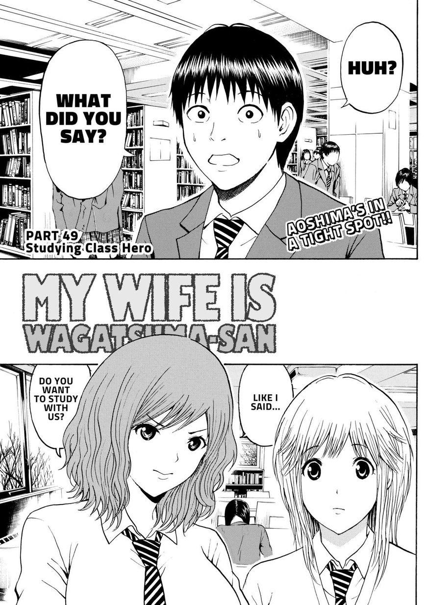 Wagatsuma-san wa Ore no Yome 49 Page 1