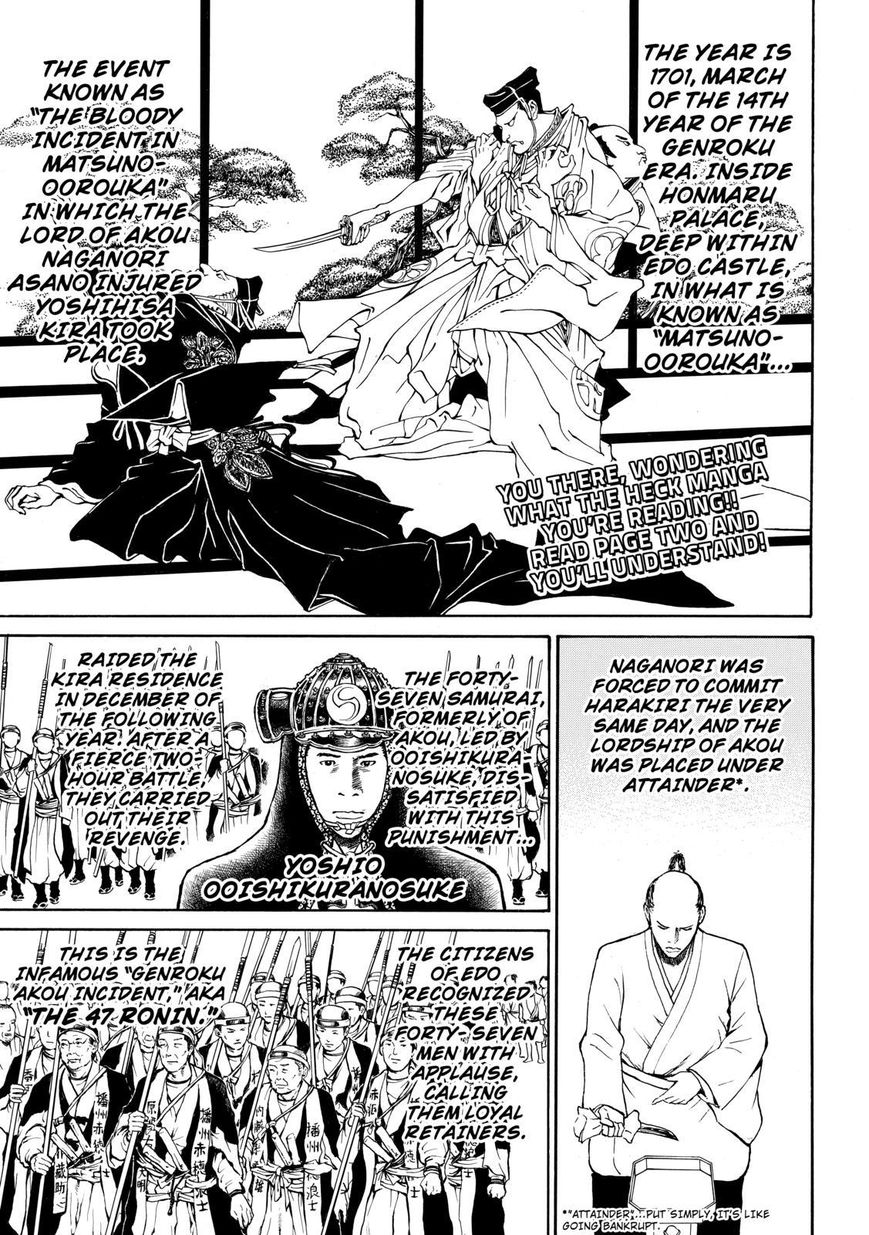 Wagatsuma-san wa Ore no Yome 55 Page 1