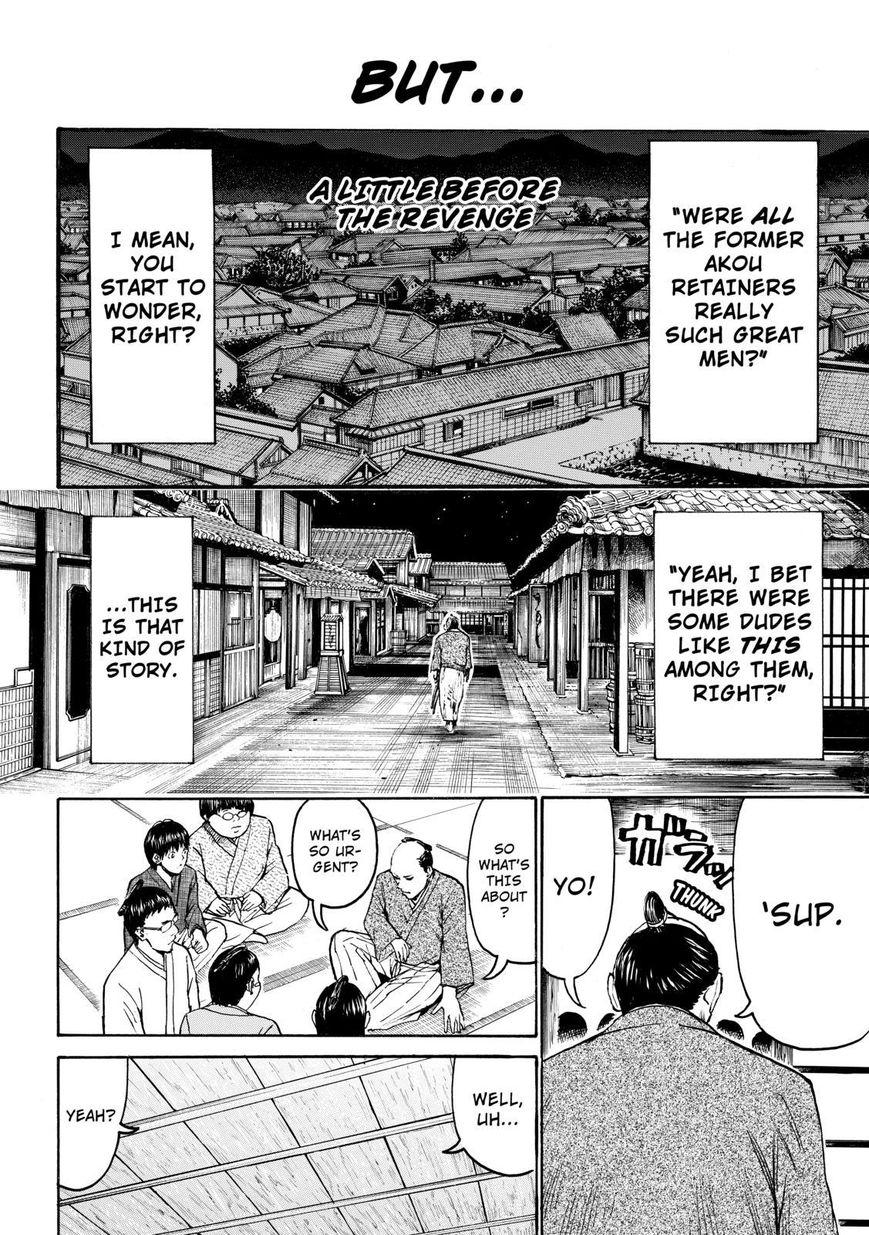 Wagatsuma-san wa Ore no Yome 55 Page 2