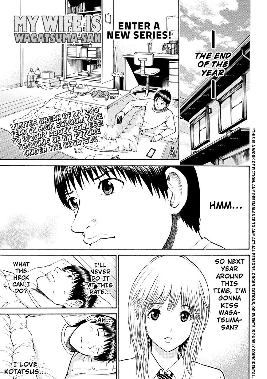 Wagatsuma-san wa Ore no Yome 56 Page 1