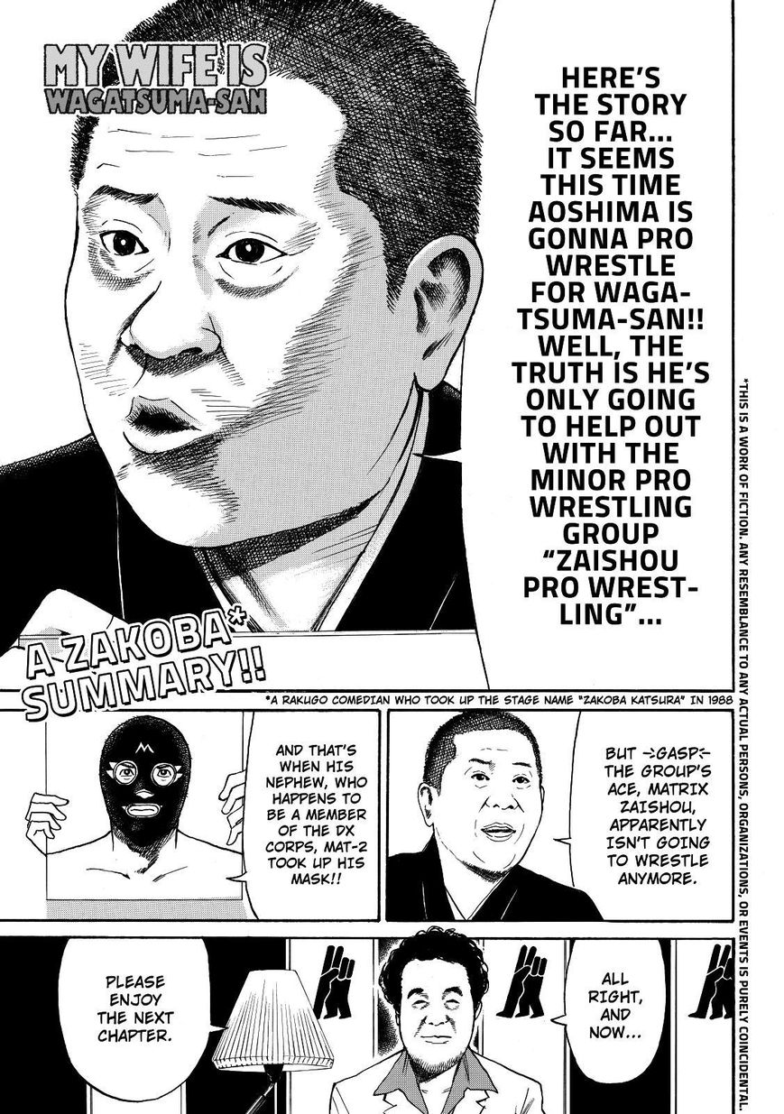 Wagatsuma-san wa Ore no Yome 58 Page 1