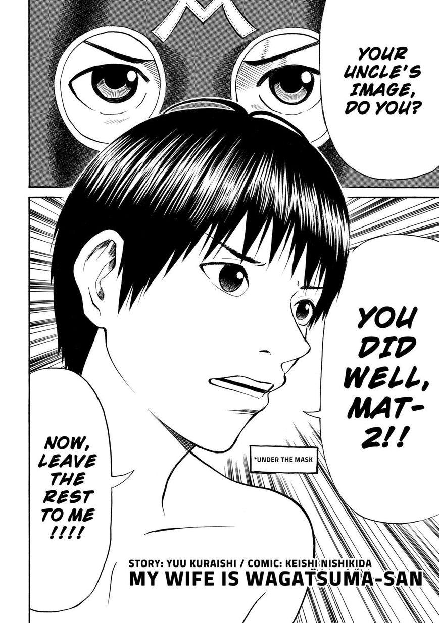 Wagatsuma-san wa Ore no Yome 59 Page 2