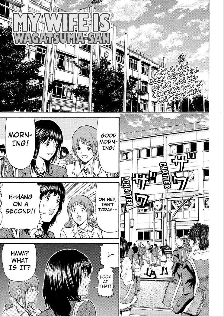 Wagatsuma-san wa Ore no Yome 75 Page 1