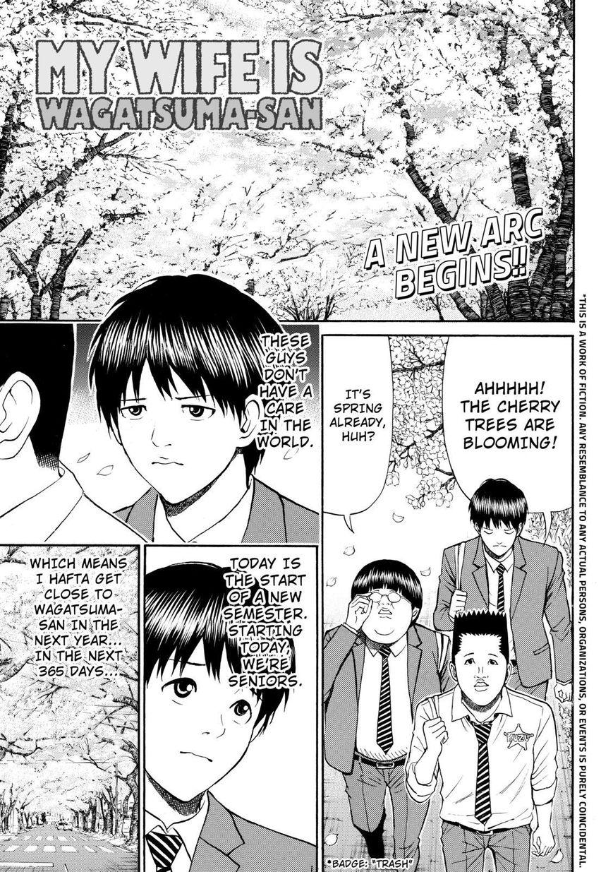 Wagatsuma-san wa Ore no Yome 77 Page 1