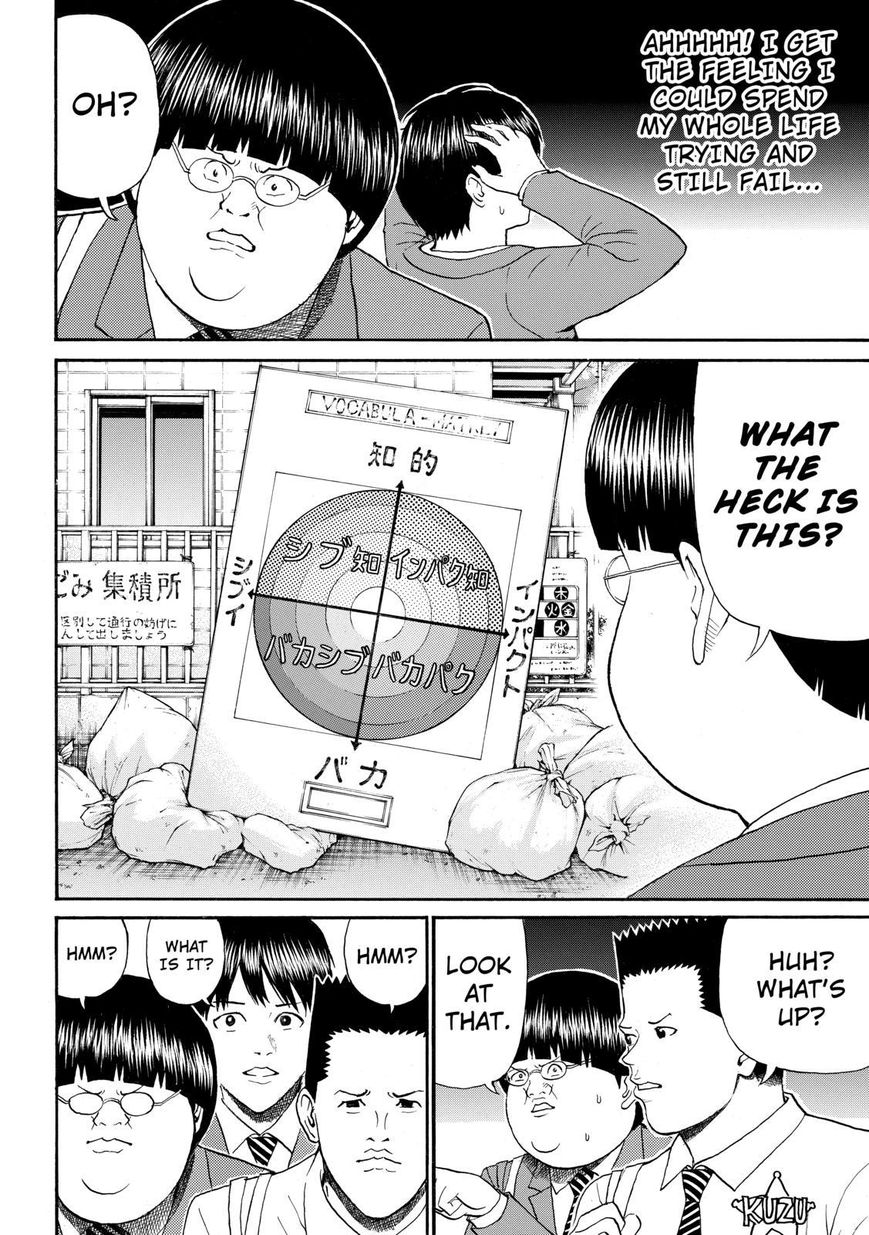 Wagatsuma-san wa Ore no Yome 77 Page 2