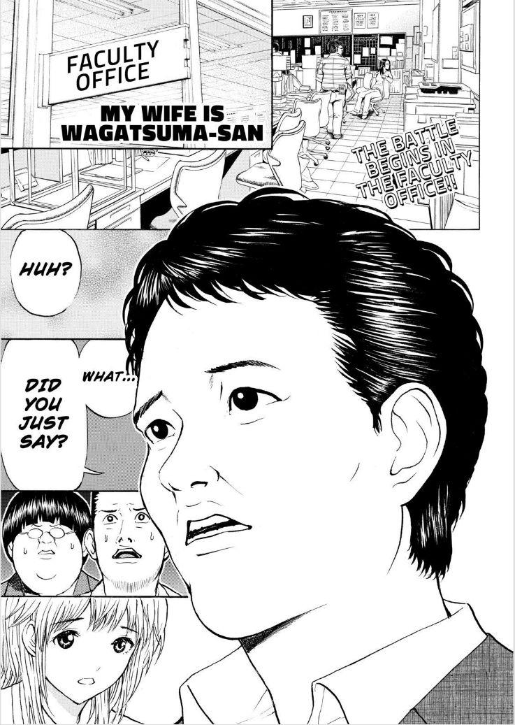 Wagatsuma-san wa Ore no Yome 79 Page 1