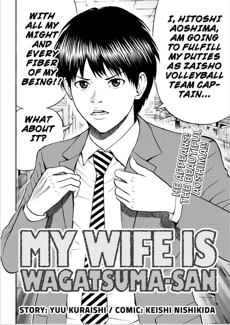 Wagatsuma-san wa Ore no Yome 79 Page 2