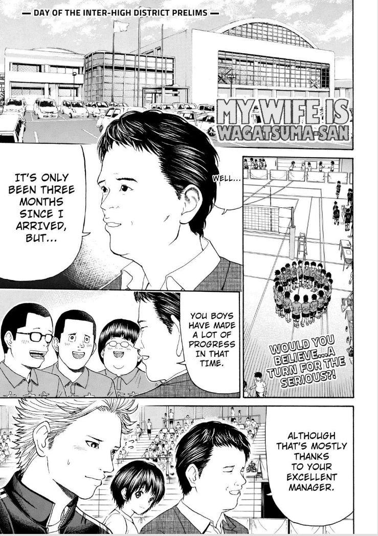 Wagatsuma-san wa Ore no Yome 90 Page 1