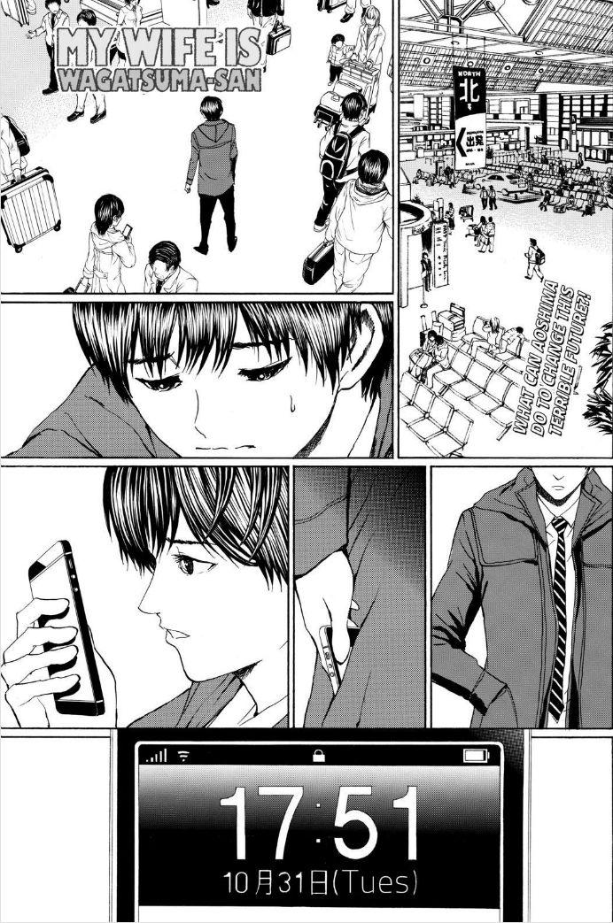 Wagatsuma-san wa Ore no Yome 95 Page 1