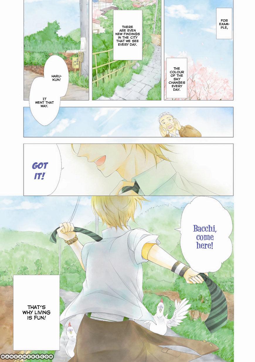 Koi. - Itoshii Itoshii to Iu Kokoro 1 Page 1