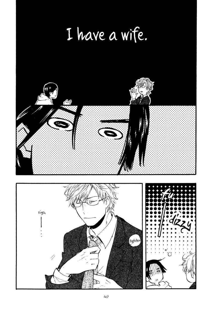 Akunin o Nakaseru Houhou 2 Page 2