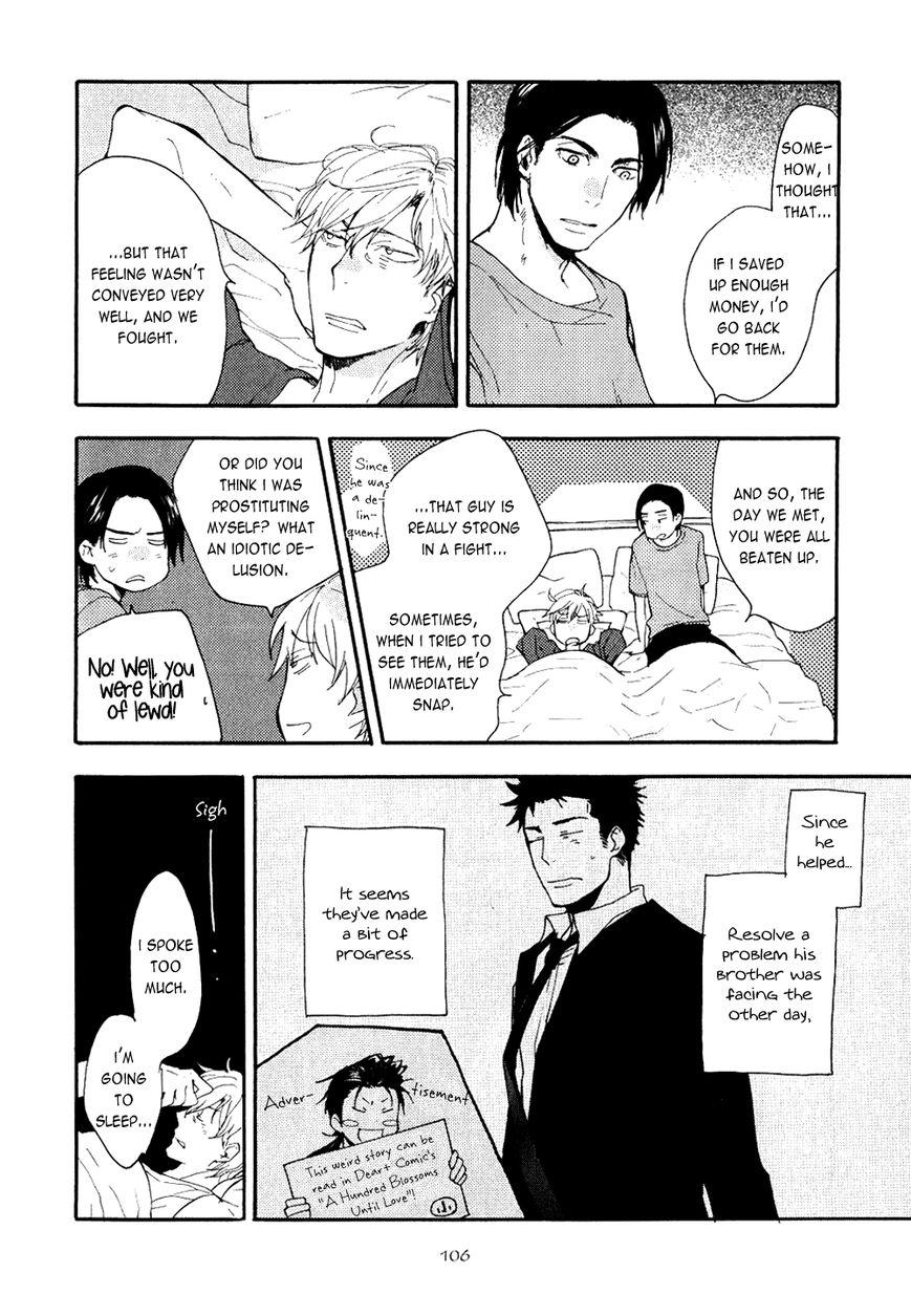 Akunin o Nakaseru Houhou 3.5 Page 2