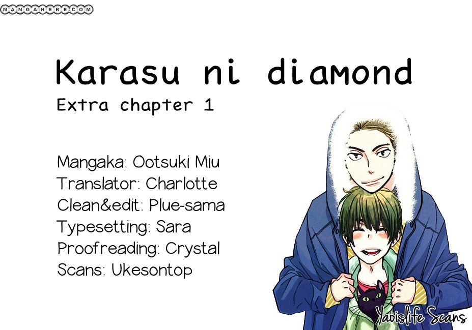Karasu ni Diamond 1.5 Page 1