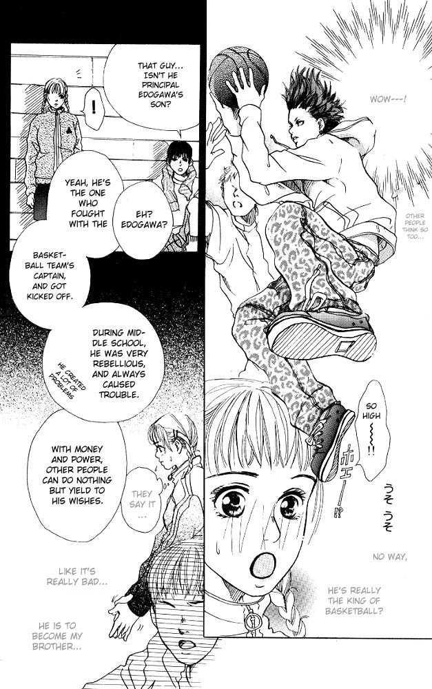 Akuma de Sourou 2.2 Page 2