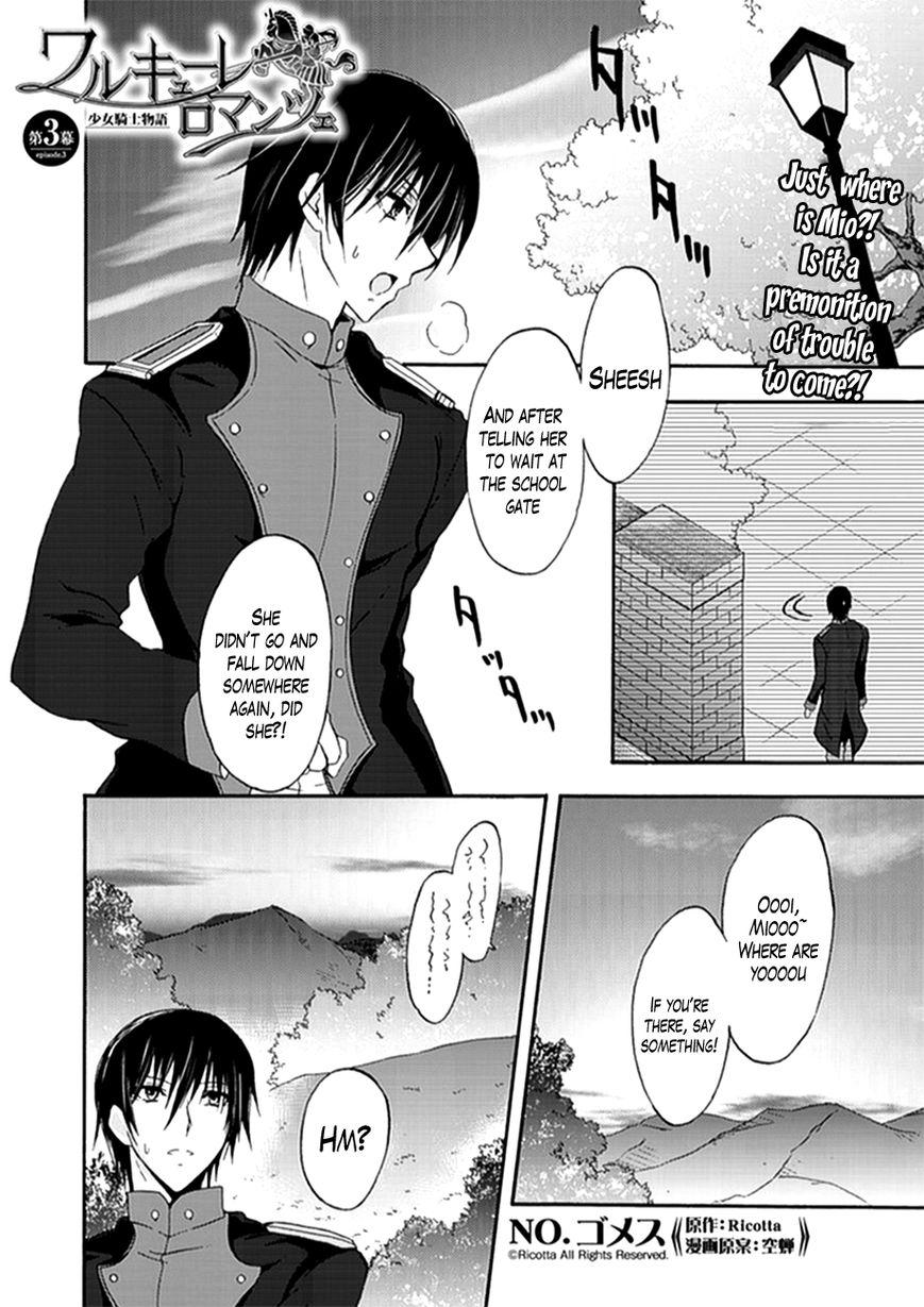 Walkure Romanze - Shoujo Kishi Monogatari (NO. Gomesu) 3 Page 1