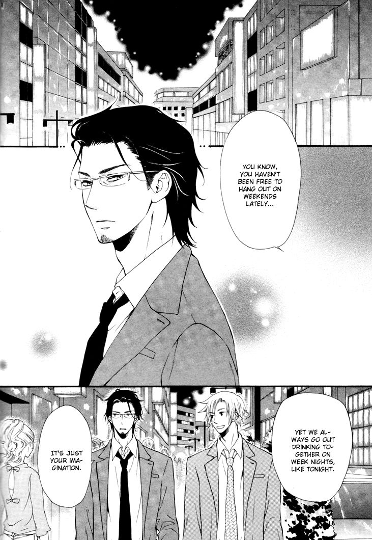 Koibitogokoro 5.1 Page 3