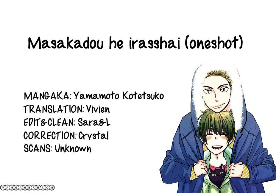 Masakadou e Irasshai 1 Page 1