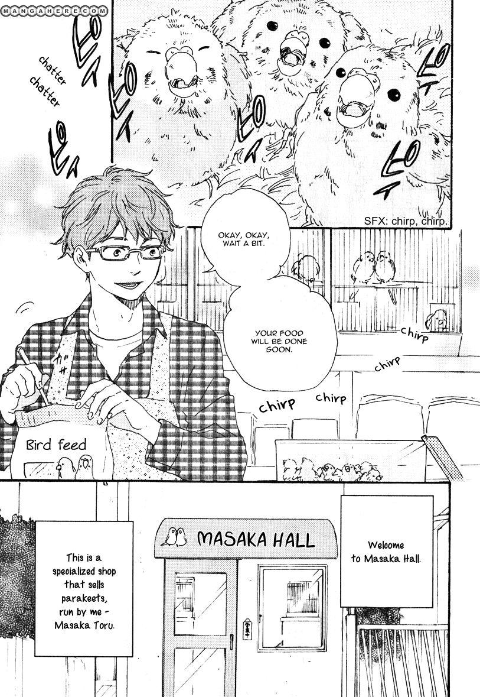 Masakadou e Irasshai 1 Page 4