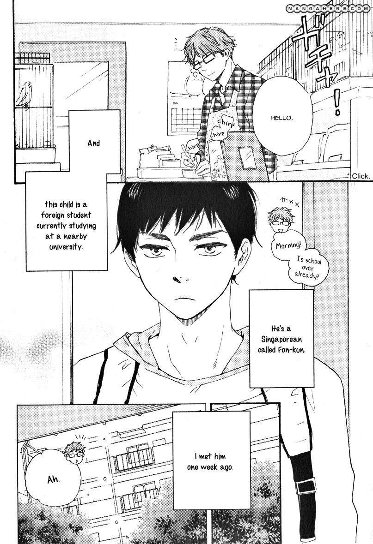 Masakadou e Irasshai 1 Page 5