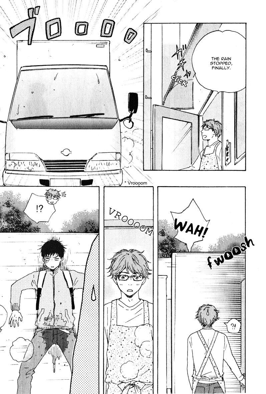 Masakadou e Irasshai 1 Page 6