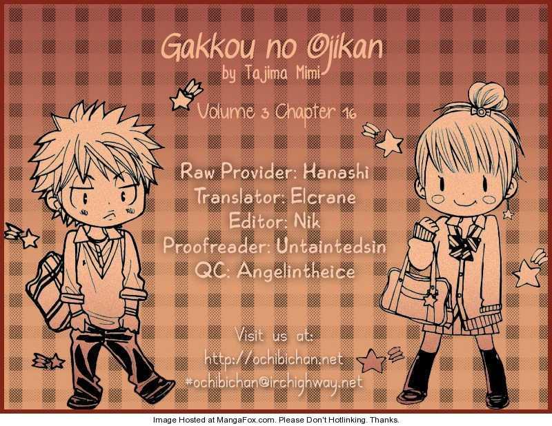 Gakkou no Ojikan 16 Page 1