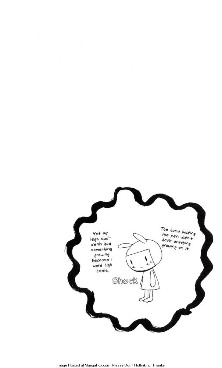Gakkou no Ojikan 19 Page 3