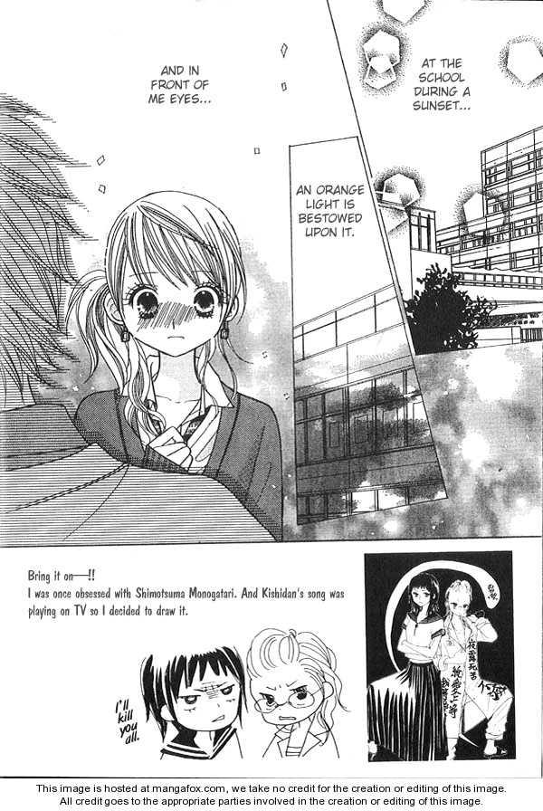 Gakkou no Ojikan 22 Page 2