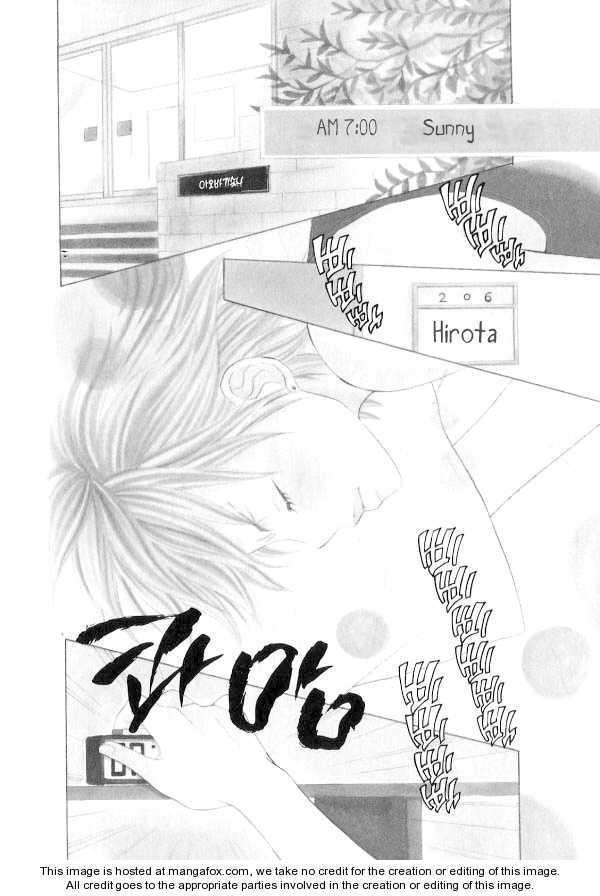 Gakkou no Ojikan 23 Page 2