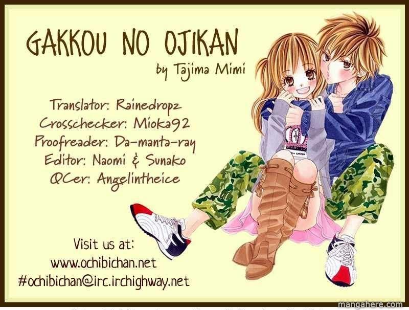 Gakkou no Ojikan 35 Page 1
